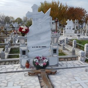 Cruci si Monumente Funerare Galati